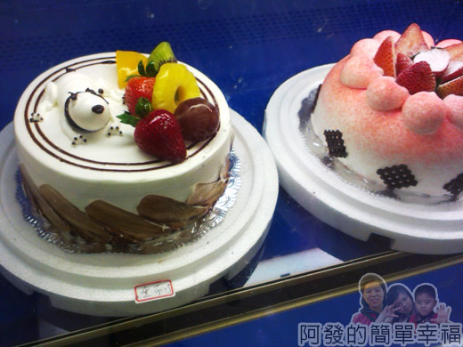 新莊-蜜而可藝術蛋糕07經典蛋糕系列