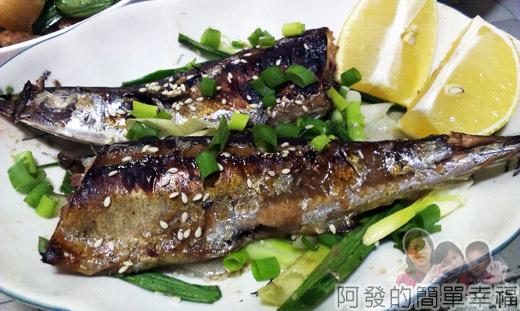 烤味噌秋刀魚08-完成