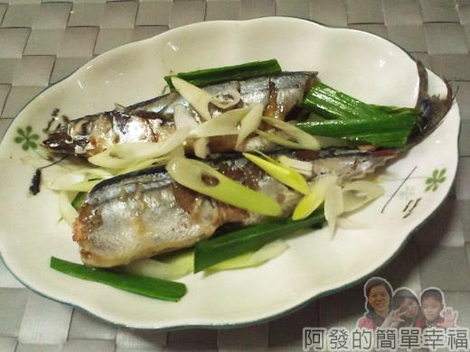 烤味噌秋刀魚07-二次烤