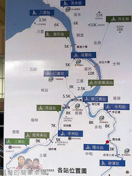 新店溪右岸-陽光橋-碧潭-31