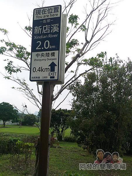 新店溪右岸-陽光橋-碧潭-14