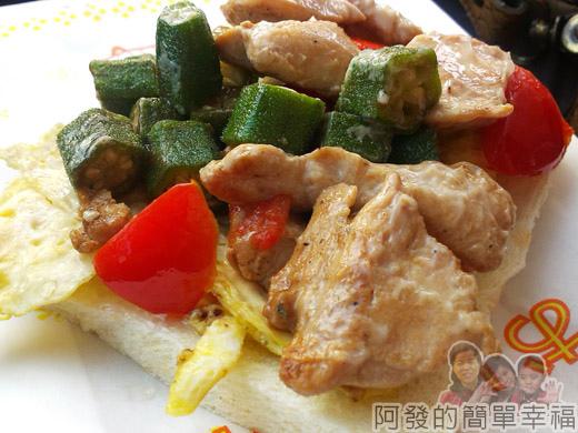 新莊-早鳥吐司14-蕃茄秋葵三明治-豐富營養的餡料
