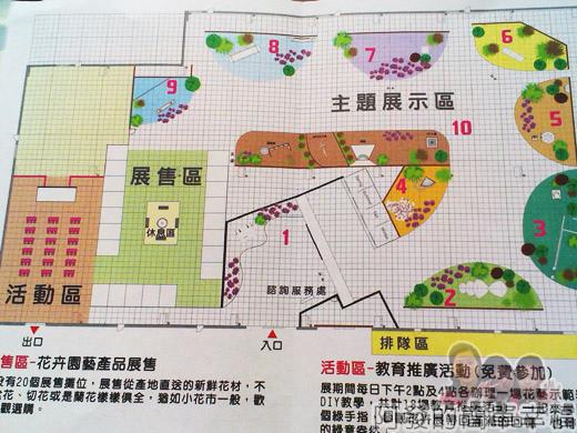 臺北花卉裝置藝術設計大展10-展場區導覽圖