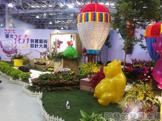 臺北花卉裝置藝術設計大展13-出發!跟著花去旅行