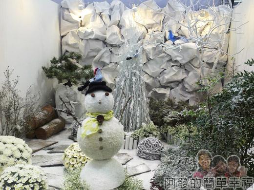臺北花卉裝置藝術設計大展20-出發!跟著花去旅行-機艙窗外-冬