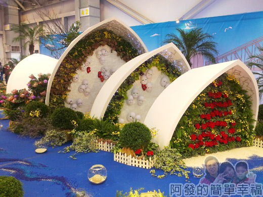 臺北花卉裝置藝術設計大展22-珍奇大陸