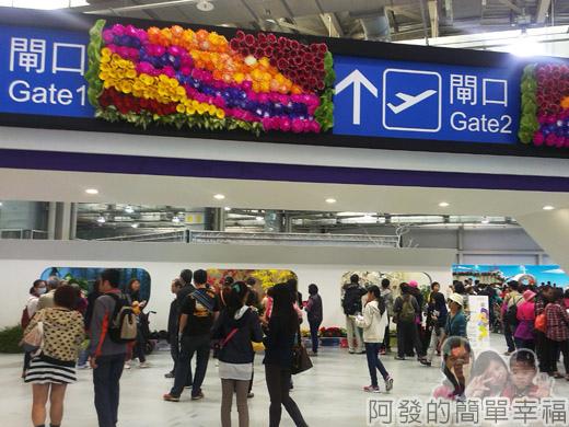 臺北花卉裝置藝術設計大展11-1走道呈現飛機場登機閘口的形式