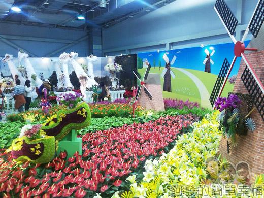 臺北花卉裝置藝術設計大展36-花漾荷蘭-風車木屐與花田