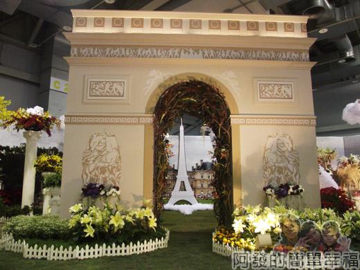 臺北花卉裝置藝術設計大展42-浪漫巴黎-凱旋門中窺巴黎塔
