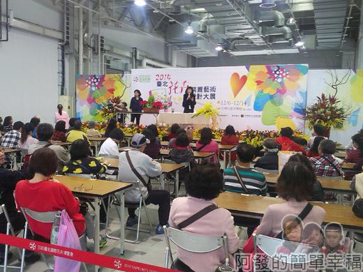 臺北花卉裝置藝術設計大展67-教育推廣活動區