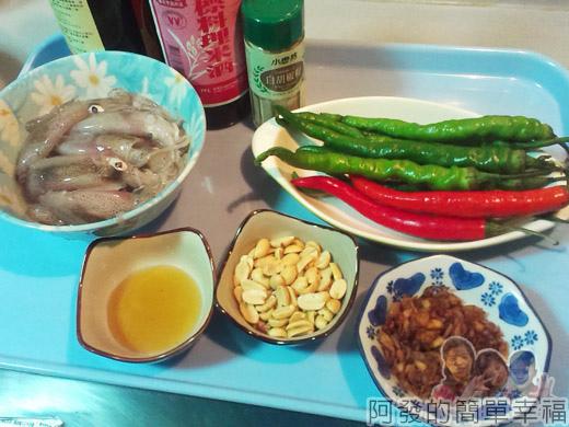青龍炒小卷01-食材