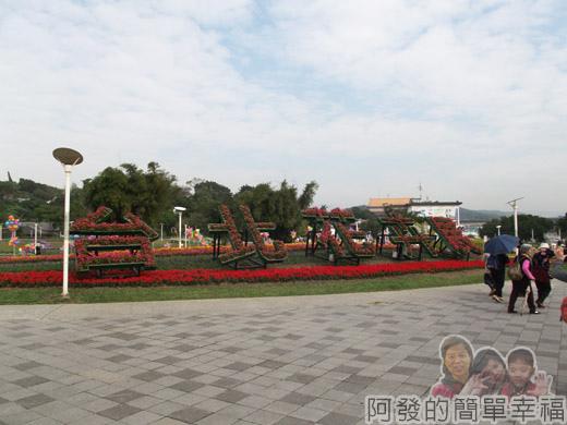 2014臺北花卉展24-圓山園區-台北花卉展字樣