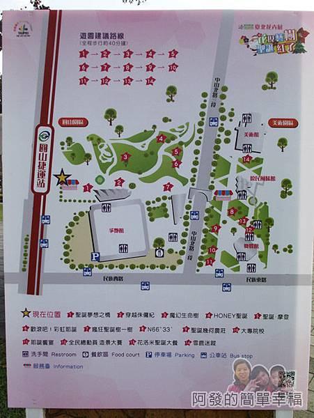 2014臺北花卉展03-導覽地圖