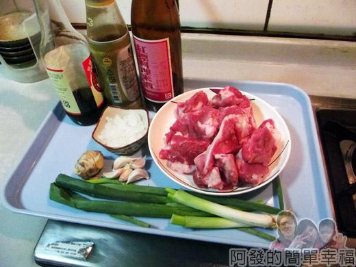 滷蔥燒豬軟骨01-食材