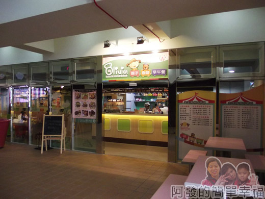 兒童新樂園40-2F-親子餐廳.jpg