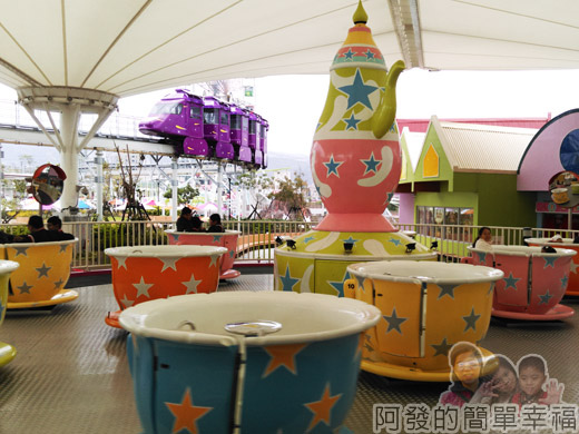 兒童新樂園47-3F-7轉轉咖啡杯II.jpg