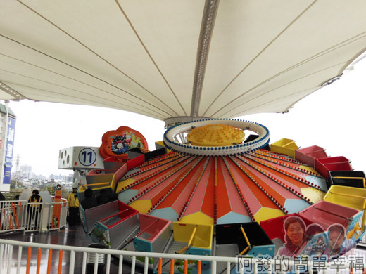 兒童新樂園49-3F-11小飛龍.jpg
