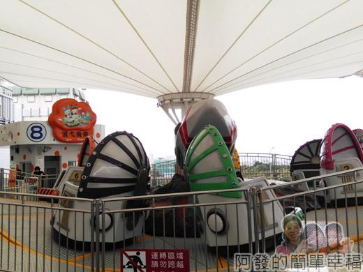 兒童新樂園48-3F-8巡弋飛椅.jpg