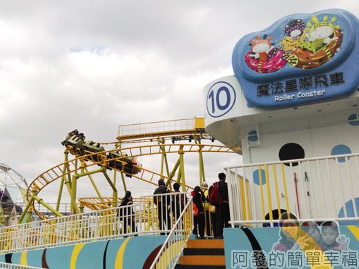 兒童新樂園52-3F-10魔法星際飛車.jpg