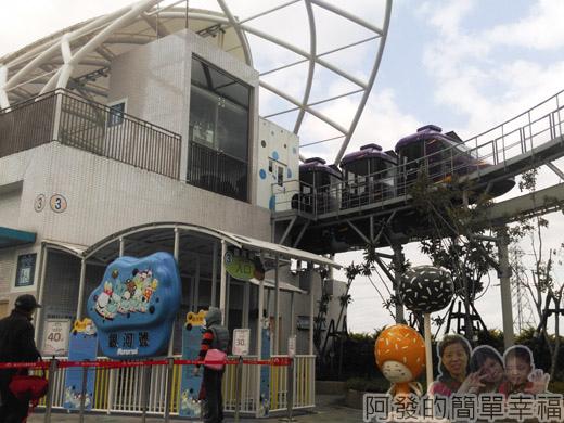 兒童新樂園57-5F-3銀河號I.jpg