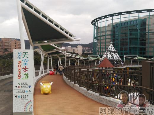 兒童新樂園71-3F-天空步道.jpg