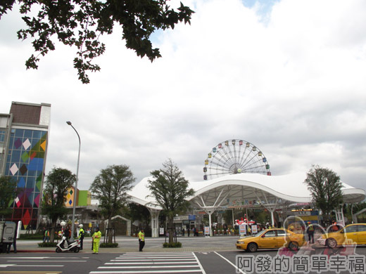 兒童新樂園01-外觀.jpg