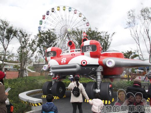兒童新樂園12-台北尋寶隊-寶藏夢想飛船.jpg