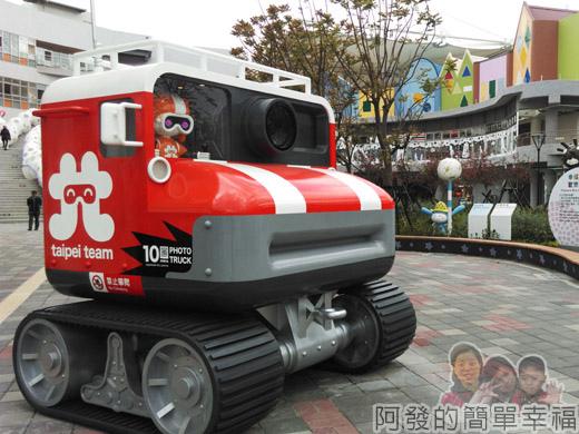 兒童新樂園13-台北尋寶隊-尋寶相機車.jpg