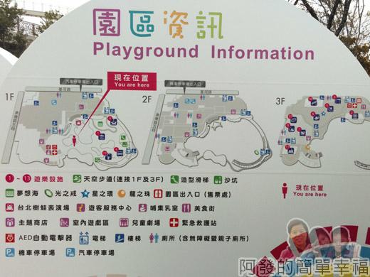 兒童新樂園15-園區資訊.jpg