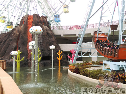 兒童新樂園25-夢想海與火山II-夢想海在尋寶船旁.jpg