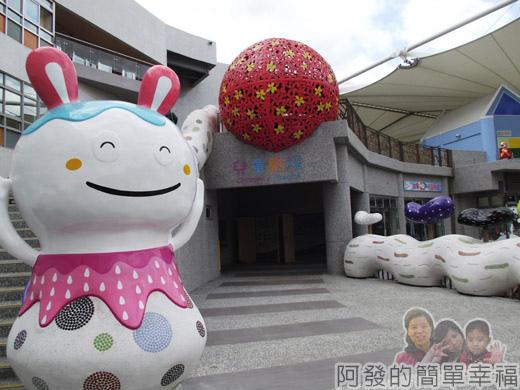 兒童新樂園36-2F-胖胖龍與龍之珠.jpg