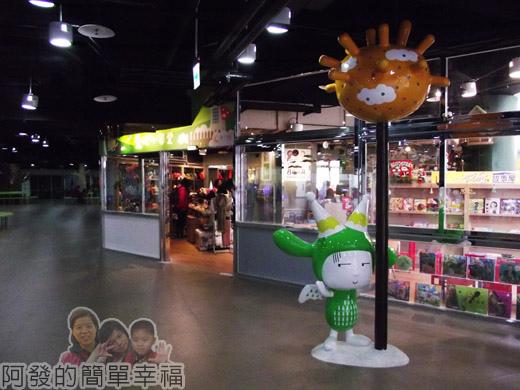 兒童新樂園37-2F-玩具奇奇n兒童劇場商店.jpg