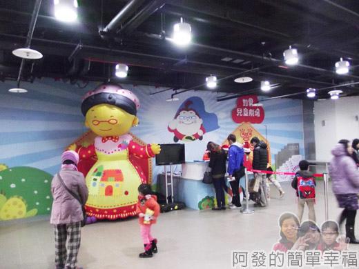 兒童新樂園38-2F-如果兒童劇場.jpg