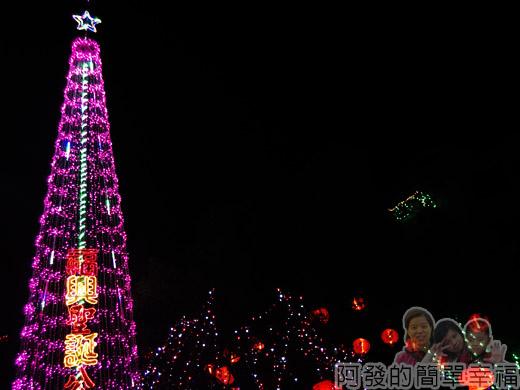 福興里聖誕公園14-具聖誕Fu的公園