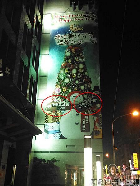 吉慶里聖誕巷01-石牌路上陽信銀行的廣告牆