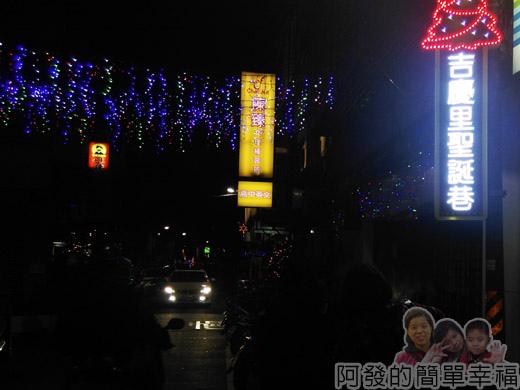 吉慶里聖誕巷02-石牌路71巷入口