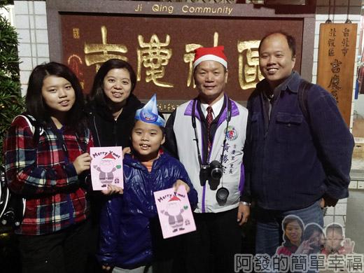 吉慶里聖誕巷19-與黃里長合影