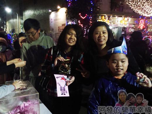 吉慶里聖誕巷20-完成尋寶活動
