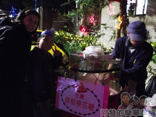 吉慶里聖誕巷21-免費提供的棉花糖