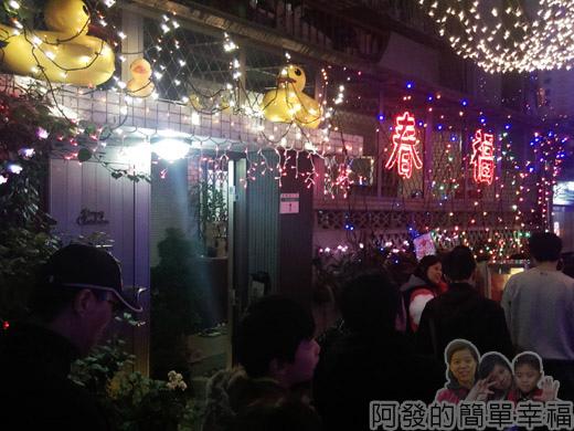 吉慶里聖誕巷25-免費提供爆米花