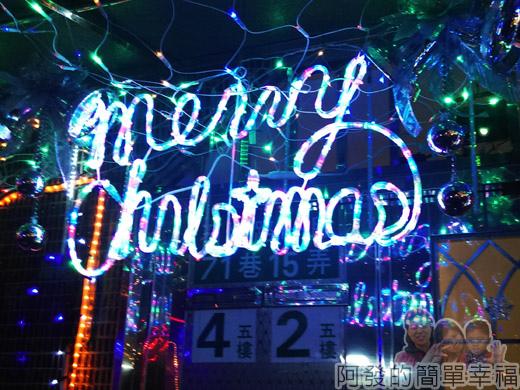 吉慶里聖誕巷26-聖誕燈飾