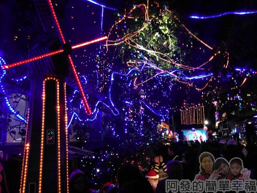 吉慶里聖誕巷28-風車燈飾