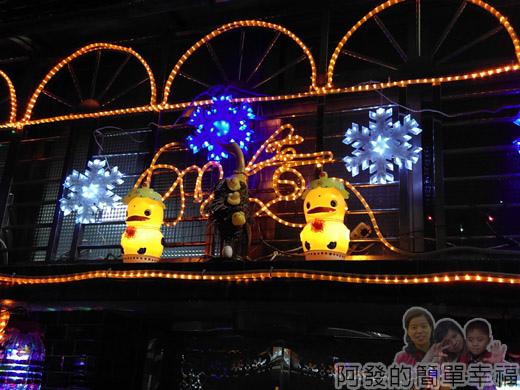 吉慶里聖誕巷32-小鴨n如意n冰晶燈飾