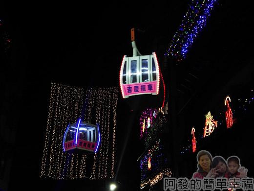 吉慶里聖誕巷34-會動的空中纜車燈飾