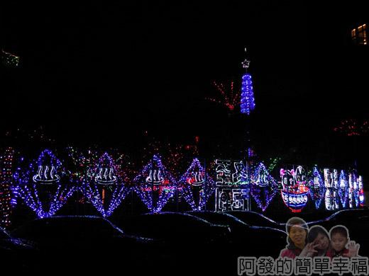 福興里聖誕公園01-外觀