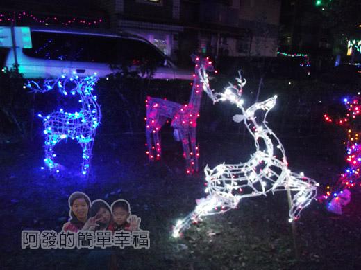 福興里聖誕公園05-立體麋鹿燈飾
