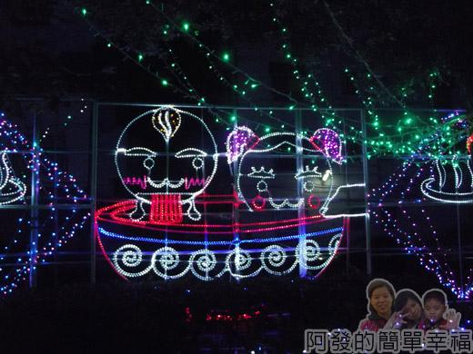 福興里聖誕公園08-泡湯