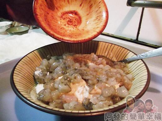 月亮蝦餅04-混入蛋白