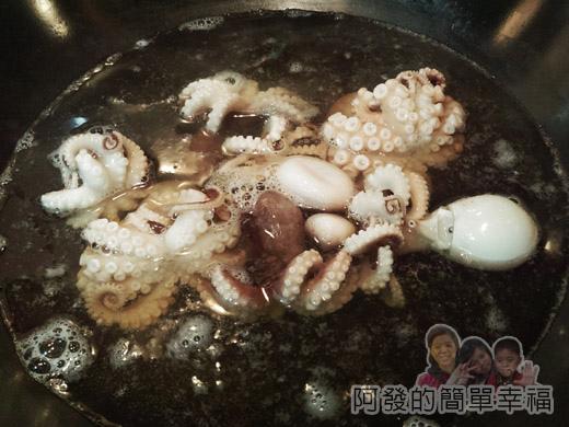 茶香五味章魚04-川燙