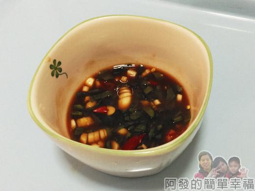 茶香五味章魚09-調好五味醬